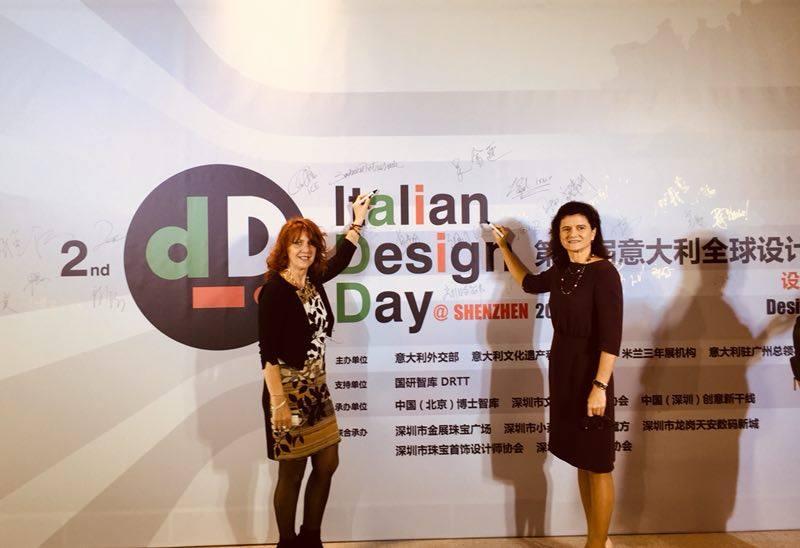 Ambasciatrice Italian Design Day 2018 - Qui con Laura Egoli, Console a Shenzhen
