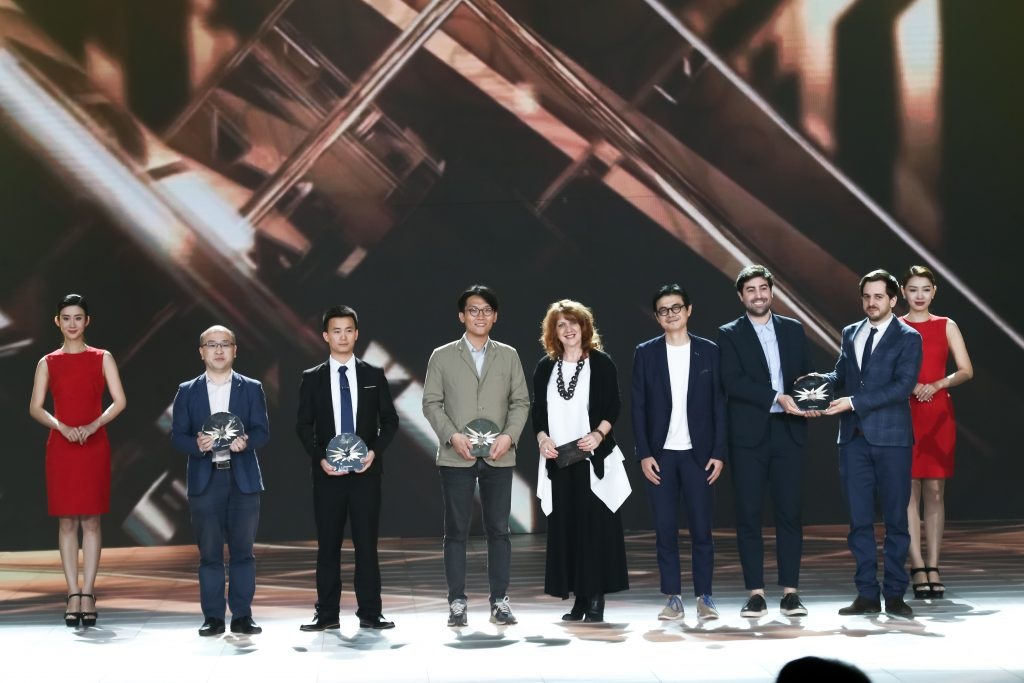 Shenzhen Global Design Award
